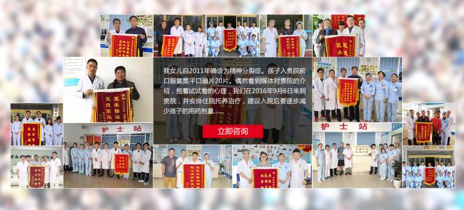 青岛安宁医院2018名医会诊可预约啦!特邀山东省立医院专家王斌