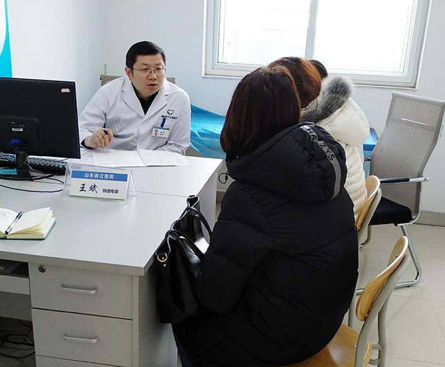 医患互动雪中情,名医会诊促交流―2018首期名医会诊圆满结束