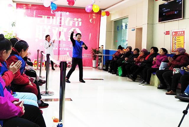 """""""医患同乐,感动满满""""青岛安宁医院成功举办春节医患联欢会"""