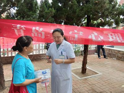 把健康送到家――青岛安宁医院义诊走进阜新路东太平社区