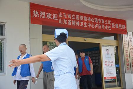 青岛安宁心理医院第七期家属开放日活动圆满举行