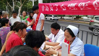 """青岛安宁医院积极参与市北区2018""""服务百姓健康行动""""大型义诊活"""